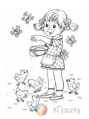 девочка и питомцы