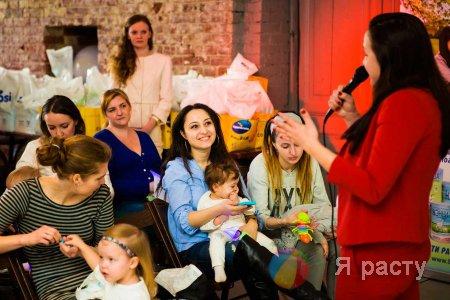 """Проект """"Отметка родителей"""" собирает гостей в Москве"""