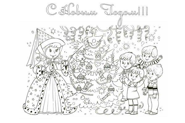 Новый год открытка раскраска