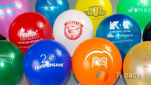 надпись на шарах заказать