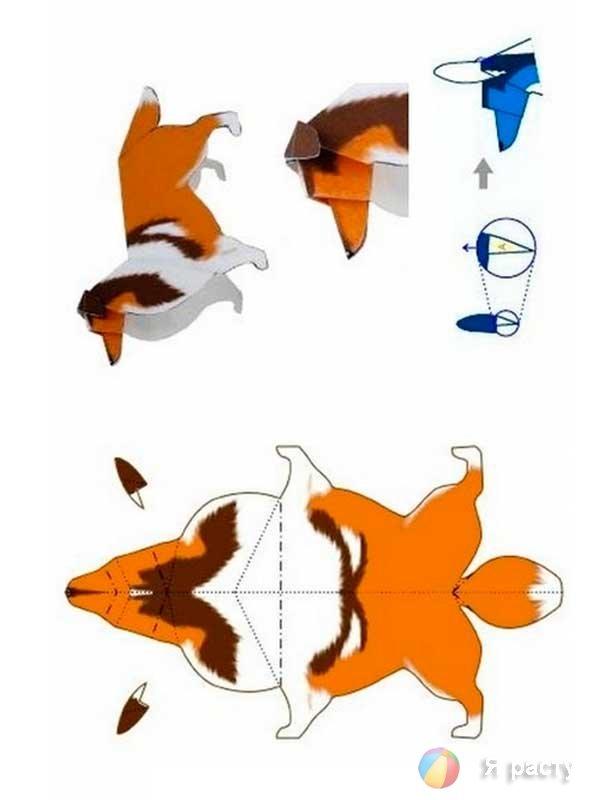 Объемные фигурки собак из бумаги своими руками