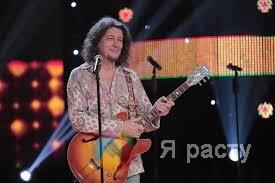 Рок концерты в Москве