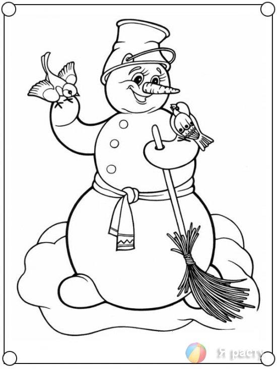 Картинки для раскрашивания Снеговики