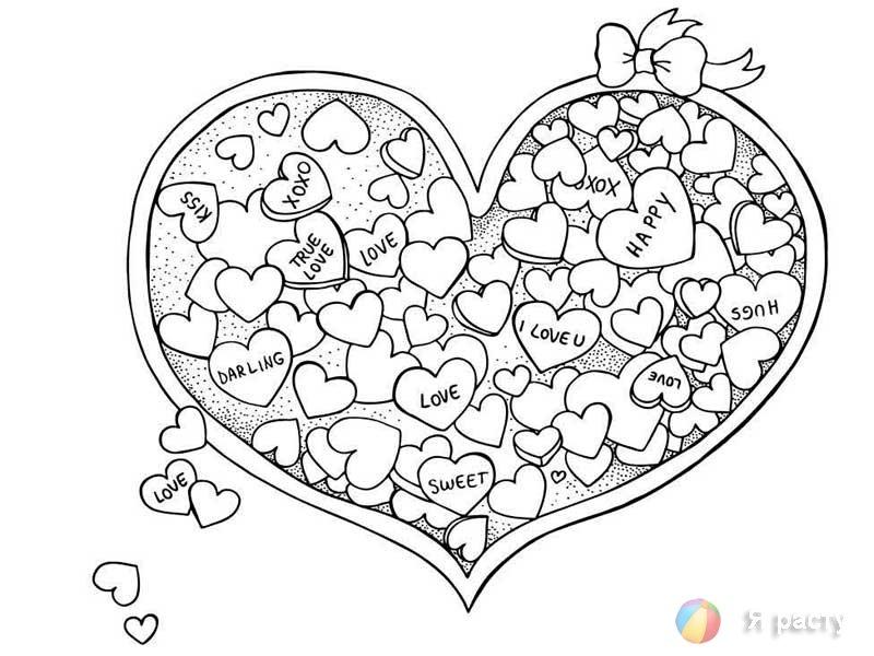 Раскраски ко дню святого Валентина