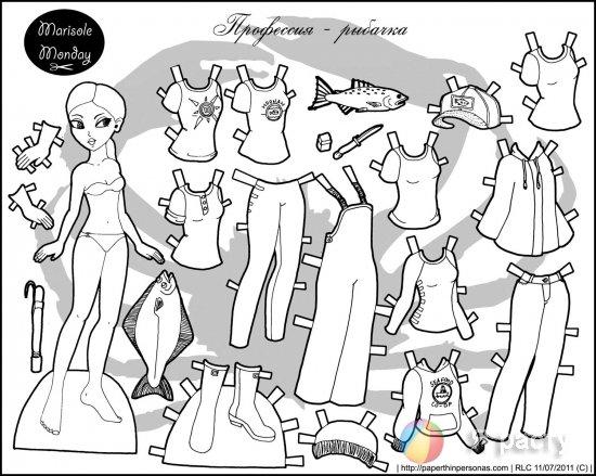 Бумажные куклы с нарядами для раскрашивания