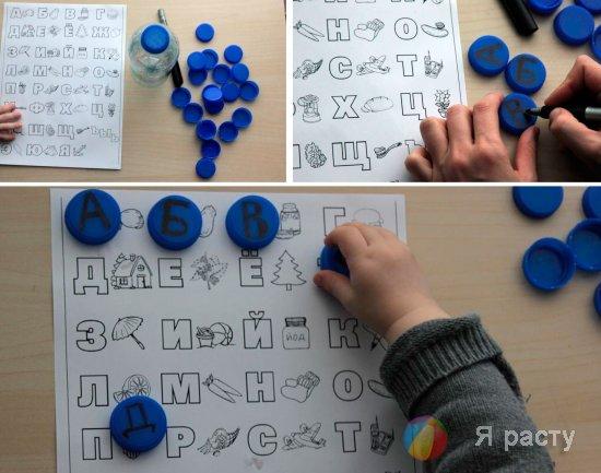Азбука. Развивающая игра