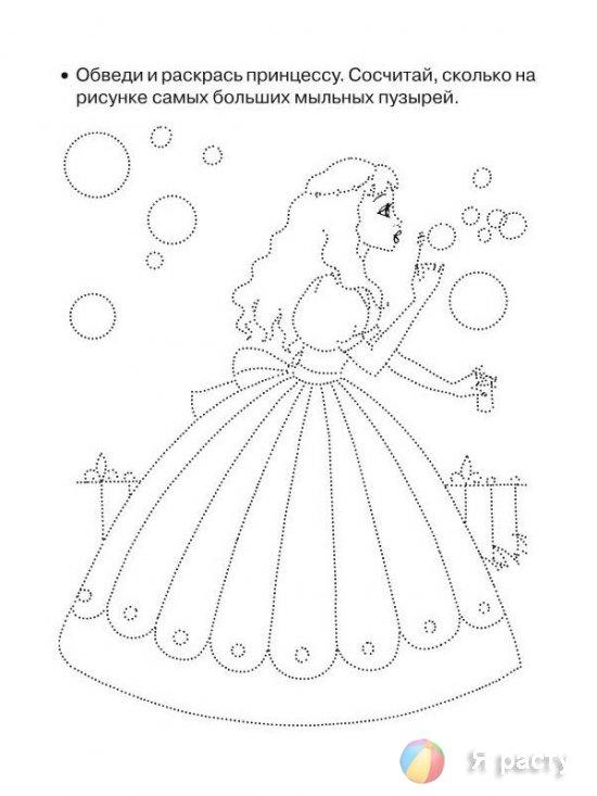 принцессы и бабочки раскраски