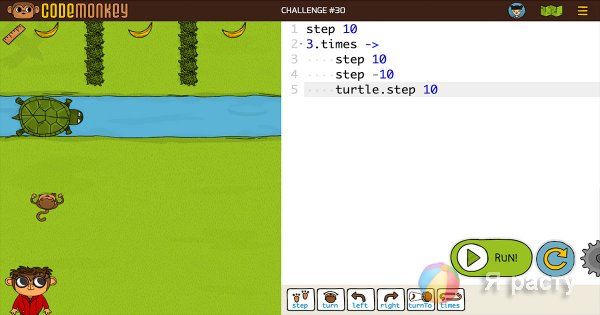 Как проходит обучение школьников программированию