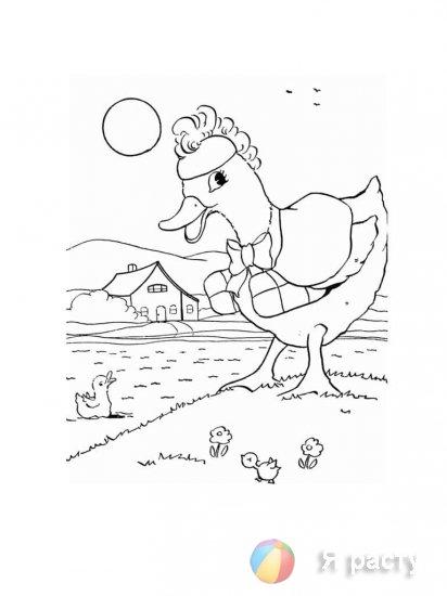 "Раскраски ""Утки и гуси"""