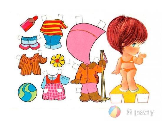 кукла из бумаги и одежда