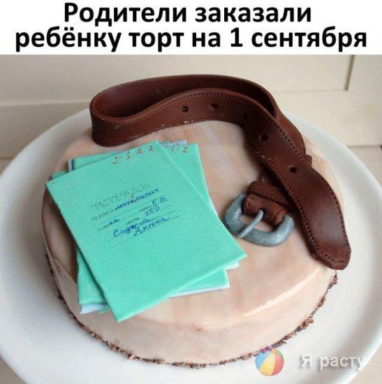 Оригинальный торт на детский праздник