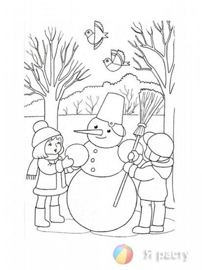 Раскраски Зима пришла