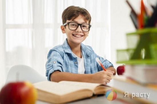 Первые шаги в воспитании и развитии детей 6-10 лет