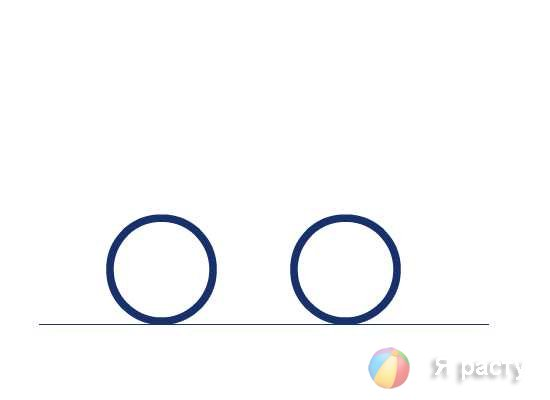 Рисуем велосипед по шагам. колеса