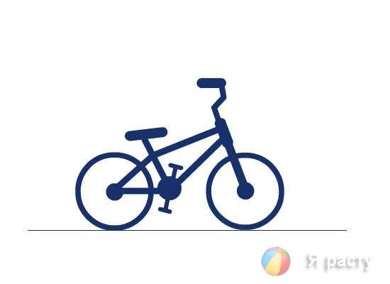 Рисуем велосипед. педали