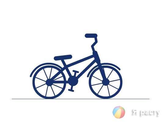 рисуем велосипед по шагам