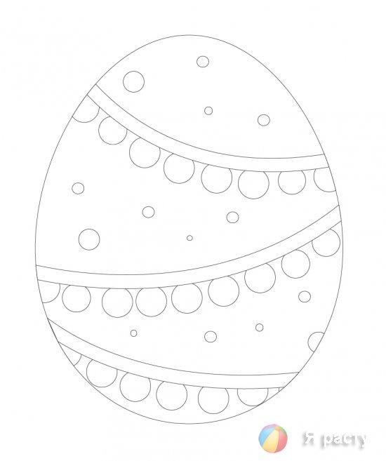 Пасхальные яйца - писанки. Раскраски для детей