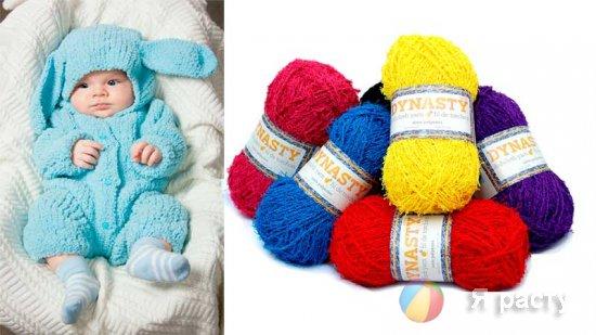 Пряжа для вязания детских вещей