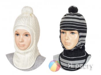 Шапка-шлем и ее разновидности