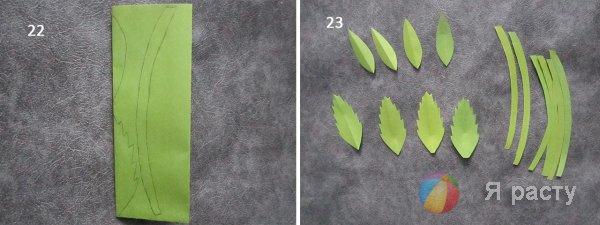 листики из бумаги