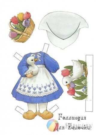 Одежда для Белочки и Тамарочки