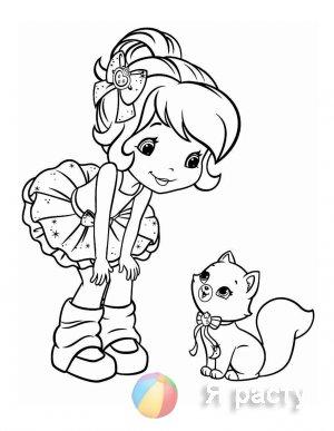 Раскраска Шарлотта Земляничка