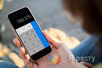Calculator888.ru - простой и удобный калькулятор онлайн
