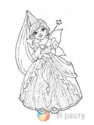 Наряды маленькой принцессы  . Раскраски для девочек