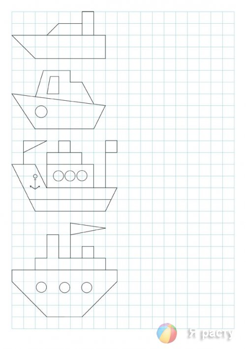 Рисуем кораблики по клеткам