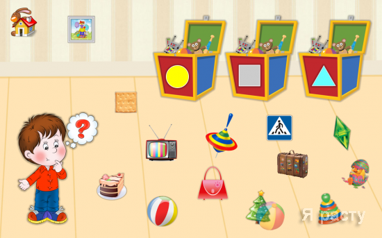 Как научить ребенка различать формы