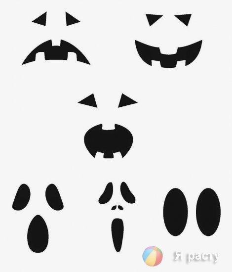 шаблоны лиц на хэллоуин