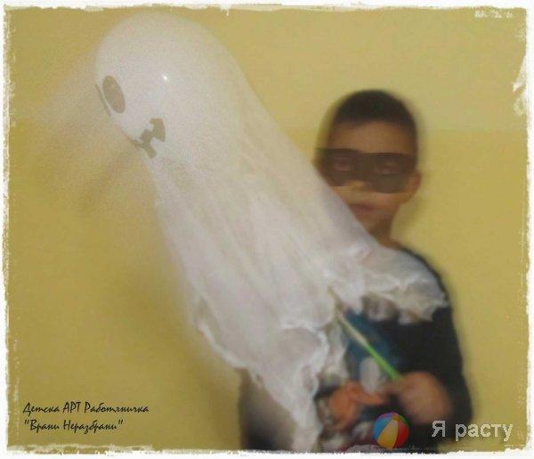 Призрак раннего Хэллоуина